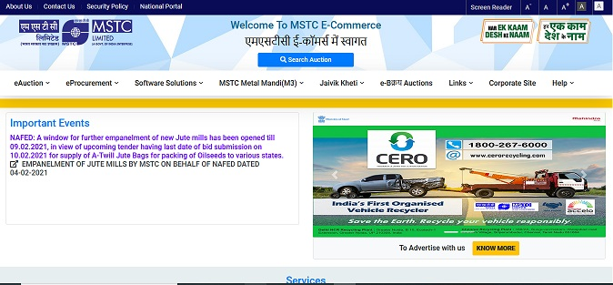 Wine Shop (daru theka) Online Form 2021 mstcecommerce.com rajexcise.gov.in